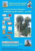 I Carrera Popular - Santa Cruz de Jove 2011